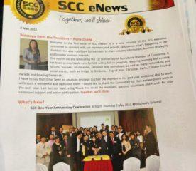 SCC 1st Anniversary (8)