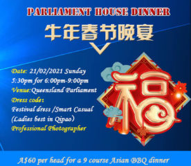 SCC Chinese New Year (16)
